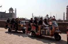 پاکستان کے دورے پر آئی ہوئی ایم سی سی کیم ٹیم اور مینجمنٹ کاشاہی قلعہ ..