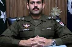 ڈسٹرکٹ پولیس آفیسر ٹوبہ ٹیک سنگھ رانا عمر فاروق کی سر براہی میں ٹوبہ ..
