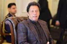 آئندہ بجٹ میں عام آدمی کا تحفظ یقینی بنائیں گے، عمران خان