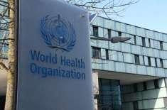 عالمی ادارہ صحت نے پاکستان میں کورونا وائرس پھیلنے کا ذمہ دار ایران ..