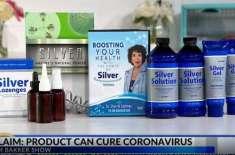 حکومت نے نشری مبلغ کو کورونا وائرس کی غیر تصدیق شدہ ادویات فروخت کرنے ..