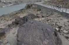 آثار قدیمہ خیبر پختونخوا نے واپڈا کے تعاون سے اپر کوہستان میں دو ہزار ..