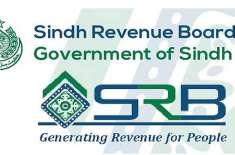 سندھ بورڈ آف ریونیو نے کل4 مئی سے دفاترز کھولنے کا اعلان کردیا