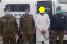 ڈسٹرکٹ پولیس آفیسر جہلم نے خاتون کے قتل کا نوٹس لے لیا، بیوی کو قتل ..