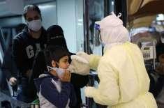 سعودی عرب میں کورونا کے مزید 206 نئے کیسز رپورٹ