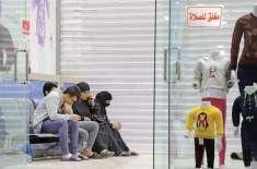 سعودی عرب میں اب نماز کے اوقات میں دکانیں بند نہیں ہوں گی