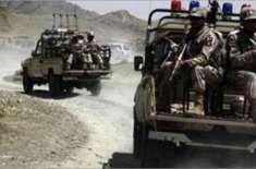 شمالی وزیرستان : سکیورٹی فورسز کا کامیاب آپریشن، 2 دہشت گرد مارے گئے