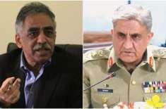 آرمی چیف سے ملاقات میں محمد زبیر کی اہم درخواست