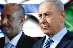 اسرائیل کا پہلا سرکاری وفد سوڈان روانہ
