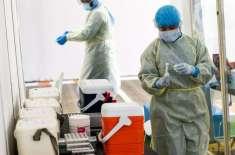 یو اے ای؛ کورونا متاثرہ مریضوں میں نئے اینٹی وائرل طریقہ علاج کا کامیاب ..