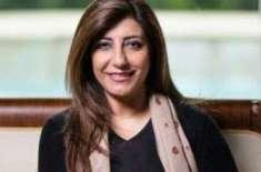 پاکستان کامقبوضہ کشمیر میں 170کورونا کیسز و طبی سامان کی کمی پراظہارتشویش