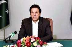 عوامی فلاح کی قانون سازی پر خصوصی توجہ دی جائے،وزیر اعظم عمران خان