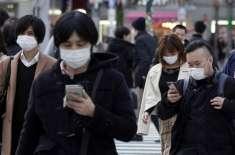 جاپان ،کورونا وائرس سے متاثرہ افراد کی مجموعی تعداد5002 ہو گئی