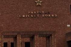 24 کھلاڑیوں پر مشتمل ہائی پرفارمنس کیمپ کل سے لاہور میں شروع ہوگا