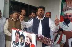 تحریک انصاف کے رکن صوبائی اسمبلی کی دفعہ 144کی خلاف ورزی