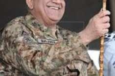 افغان صدر اور پاک فوج کے سربراہ کی ٹیلی فونک گفتگو