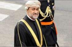 سعودی عرب کے بعد اومان نے بھی سینکڑوں قیدیوں کی رہائی کا اعلان کر دیا