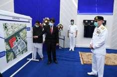 نیول چیف نے پاکستان میری ٹائم سائنس اینڈ ٹیکنالوجی پارک کا سنگ بنیاد ..