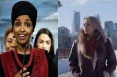عراقی پناہ گزین خاتون ڈیموکریٹک رکن پارلیمنٹ الہان عمر کو شکست دینے ..