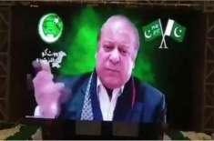 'نوازشریف نے کراچی میں تقریر نہیں کی، شاید ہم نے انگیج کرلیا ہو'