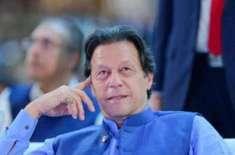 وزیراعظم عمران خان کی زیرصدارت قومی رابطہ کمیٹی کے منعقدہ اجلاس میں ..