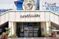 عالمی وباء کورونا وائرس کے باعث مالی مسائل سے دوچار افغانستان کرکٹ ..