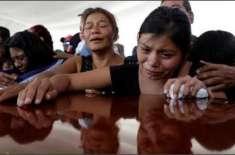 میکسیکو میں قتل عام کا ایک اور دلخراش واقعہ، 24 افراد ہلاک