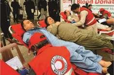 ہلالِ احمر پاکستان کی خون کے عطیات جمع کرنے کی پری مہم کا پارلیمنٹ ہاوٴس ..
