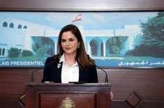 سانحہ بیروت پرلبنان کی وزیر اطلاعات اپنے عہدے سے مستعفی