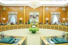 کورونا سے نمٹنے کے لیے سعودی کابینہ کا خصوصی ورچوئل اجلاس