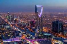 سعودی عرب میں رات کے کرفیو کا آغاز ہوگیا
