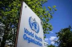 کورونا کی عالمی وبا کے باعث ملیریا کی وجہ سے ایک لاکھ اضافی ہلاکتوں ..