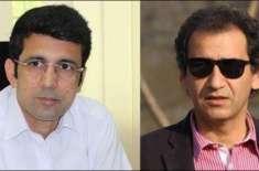 عاطف خان اور شہرام ترکئی کی برطرفی کی اصل کہانی سامنے آ گئی