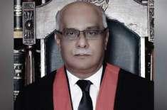 پرویز مشرف کے خلاف فیصلہ سنانے والے جسٹس وقار سیٹھ کے خلاف ریفرنس دائر ..