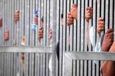 اسلام آباد،جرائم پیشہ گروہ کا رکن گرفتار