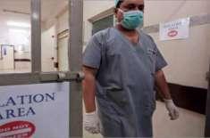 ڈی جی خان ٹیچنگ ہسپتال میں14 ڈاکٹرزکے کورونا ٹیسٹ مثبت آگئے