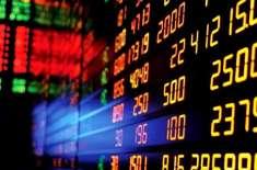 پاکستان اسٹاک مارکیٹ میں زبردست تیزی