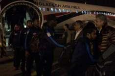 بنگلہ دیشی کرکٹ ٹیم پاکستان پہنچ گئی