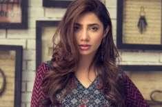اداکارہ ماہرہ خان کی اپنے ڈانس گرو کو سالگرہ کی مبارکباد