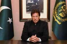 وزیراعظم عمران خان کی زیر صدارت نیشنل کوآرڈینیشن کمیٹی کا اجلاس شروع ..