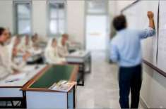 حکومت کا نجی سکولوں کیخلاف کارروائی کا اعلان