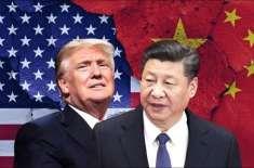 چین کی امریکا کو تعاون کی پیشکش