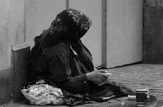 مصری خاتون بھکاری 30 لاکھ پاونڈز اور 5 عمارتوں کی مالک نکلی