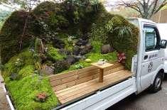 جاپان کا  سالانہ ٹرک باغبانی  مقابلہ  ارضی  مناظر کو نئے  انتہاؤں پر ..