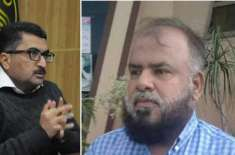 کرونا وائرس سے بچاؤ کے لیے ڈپٹی کمشنر جہلم کے احکامات پر ٹیلی میڈیسن ..