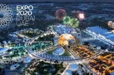 دُبئی ایکسپو 2020ء ایک سال کے لیے ملتوی کر دی گئی
