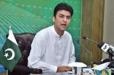 اپوزیشن کے تمام جلسے ناکام ہوئے ،اپوزیشن الیکشن کمیشن میں رسیدیں جمع ..