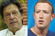 وزیر اعظم عمران خان کافیس بک کے چیف ایگزیکٹو افسر مارک زکربرگ کے نام ..