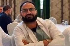 سعودی عرب میں کورونا سے متاثر ہونے والے پہلے ڈاکٹر کا انتقال