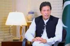 اقوام متحدہ کی 75ویں سالگرہ ، وزیراعظم کا ایک بار پھر مسئلہ کشمیر کے ..